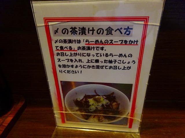 むどう4 (4)