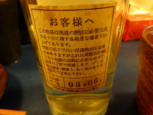たけちゃん3 (13)