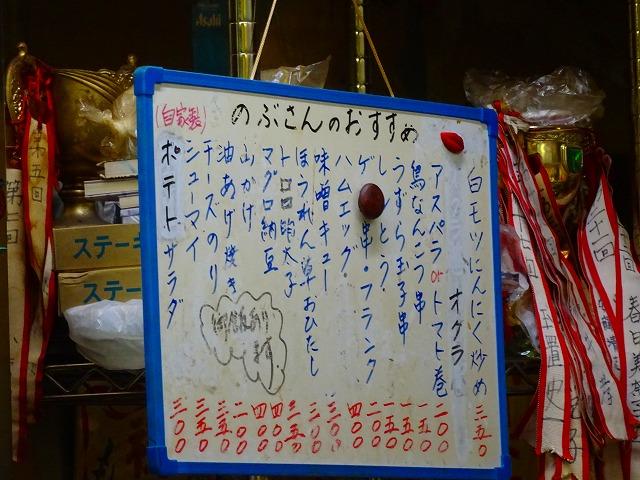 のぶさん3 (5)