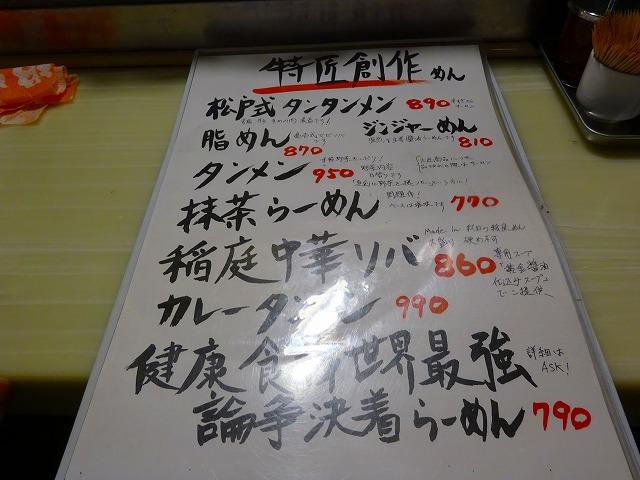 亀壱8 (4)