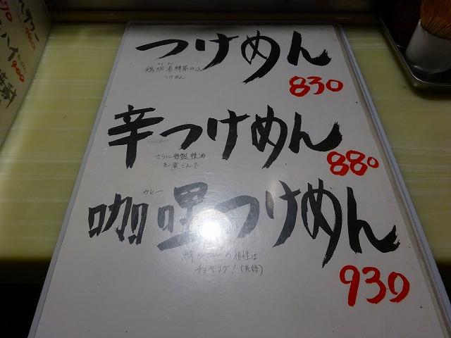 亀壱8 (5)
