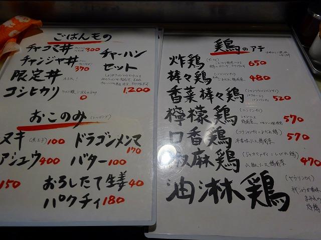 亀壱8 (6)