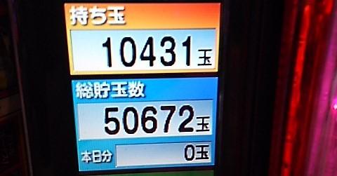 DSC_5391.jpg