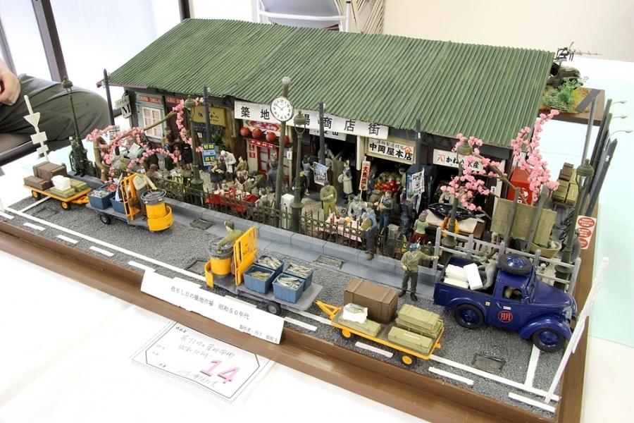 築地市場-2
