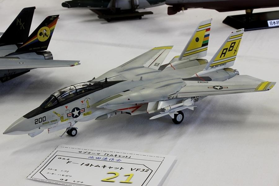 F14トムキャットVF32