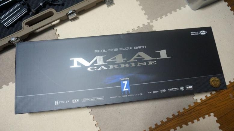 マルイM4A1購入