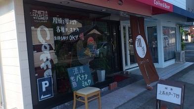 高井戸一丁目 ( 7)