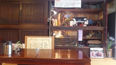 大福茶屋さわた6 (73)