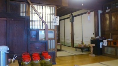 大福茶屋さわた6 (75)
