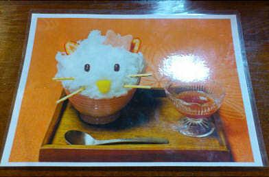大福茶屋さわた6 (81)