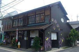 花ス五六2 (1)