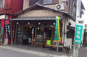 三船屋2 (1)