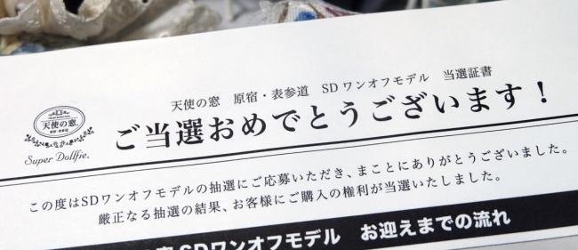 DSCF3832.jpg