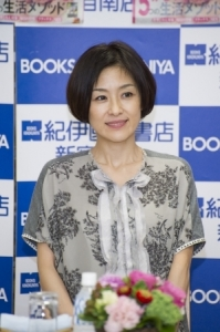 加藤貴子 本 出版