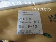 2017071701.jpg