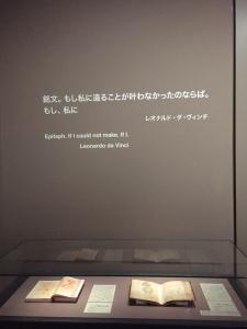 レオナルド×ミケランジェロ-6