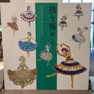 ヴァンクリーフ&アペール ハイジュエリーと日本の工芸_ページ_5