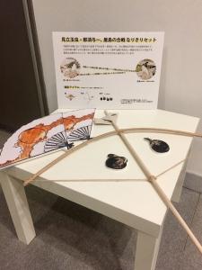 木春信 ボストン美術館浮世絵名品展 千葉市美-7