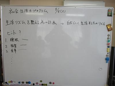 IMG_6197.jpg