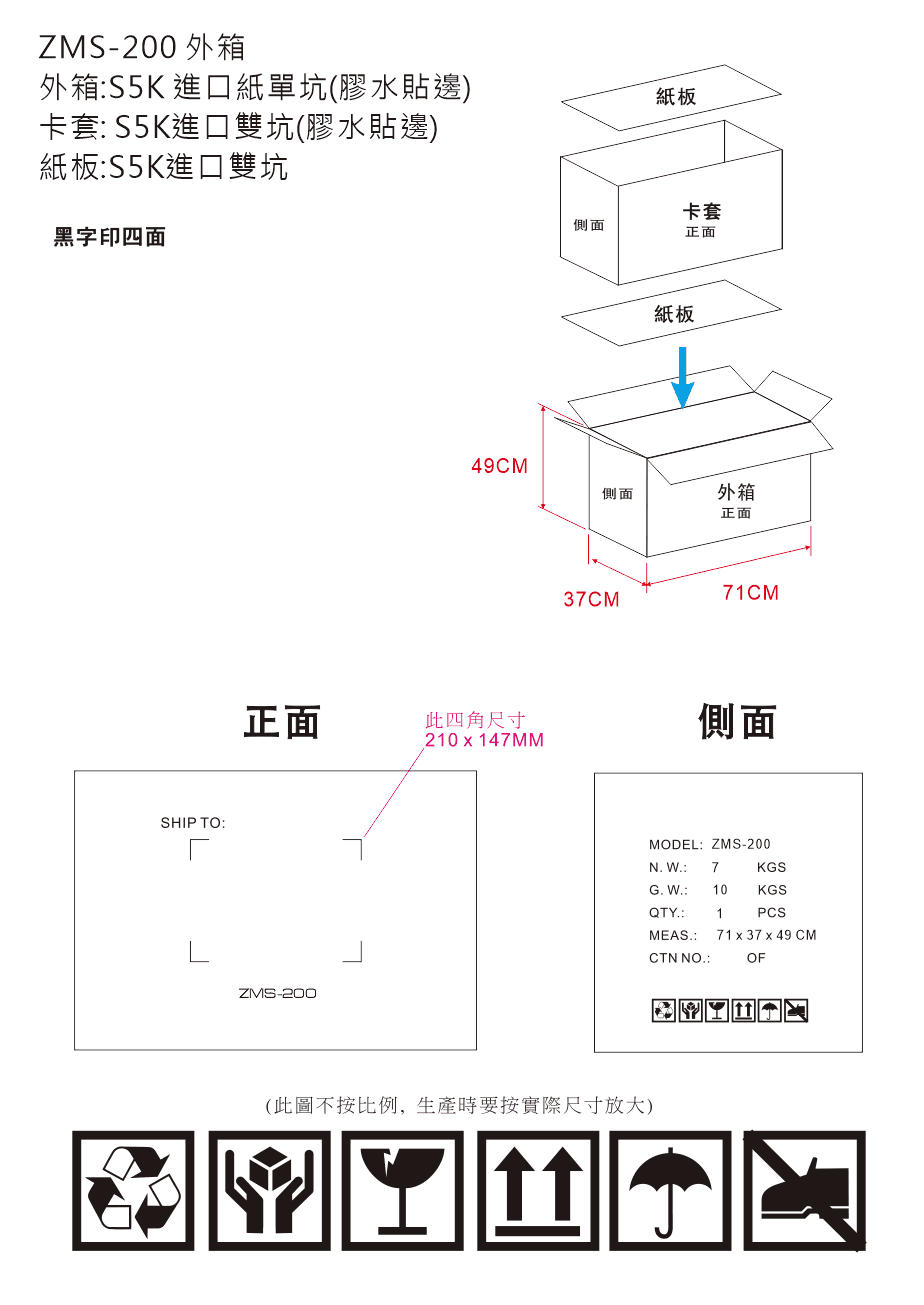 20170901201612.png