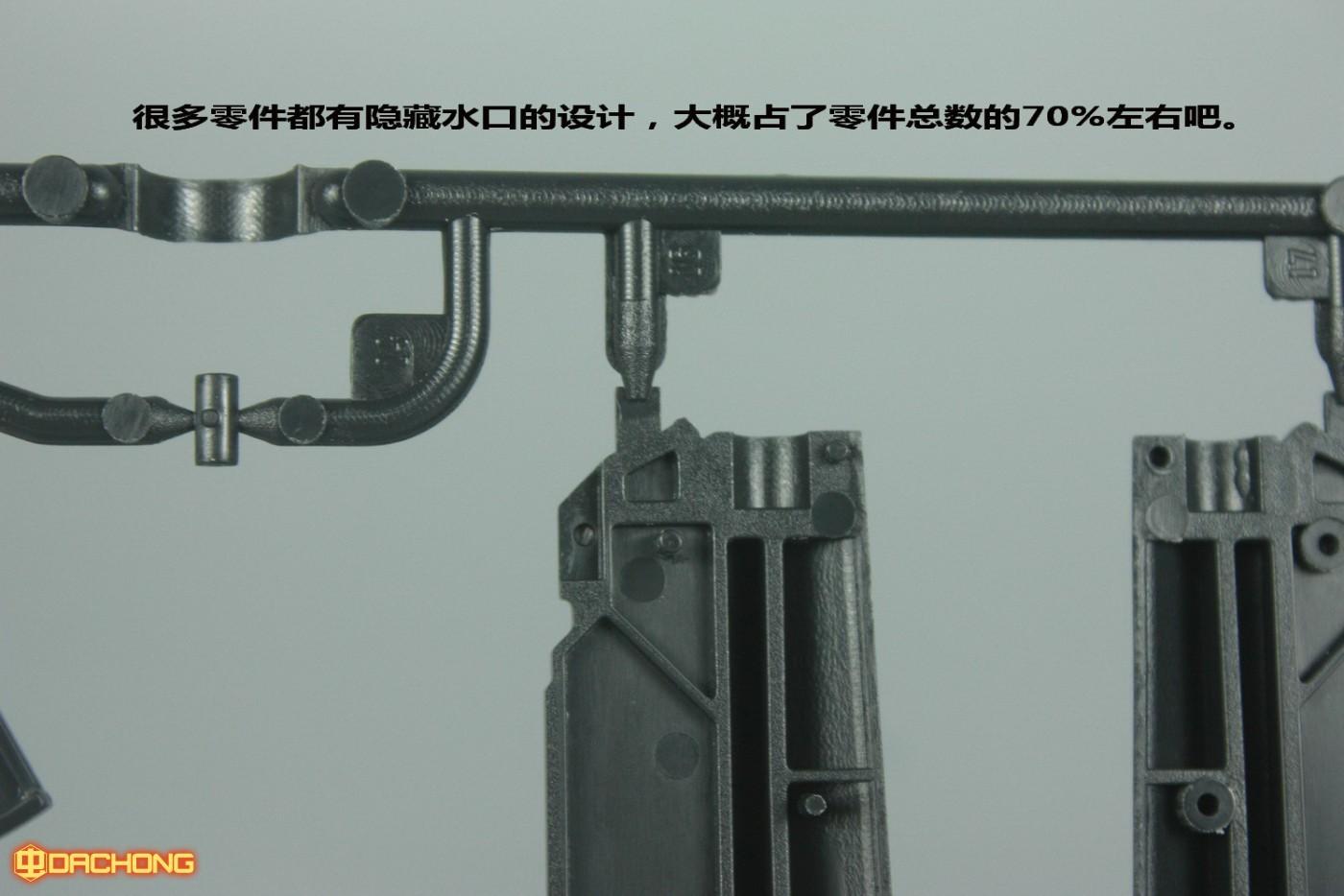 S177_inask_025.jpg