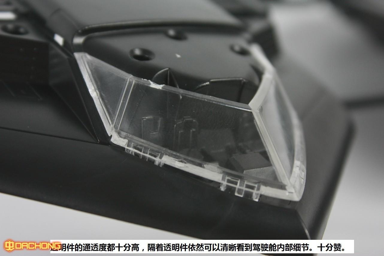 S198_ggg_inask_109.jpg