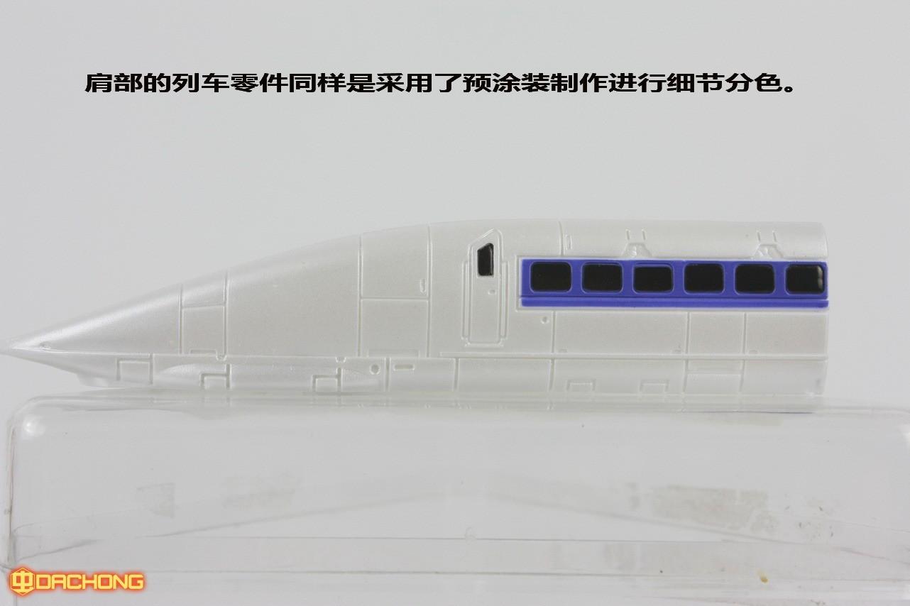 S198_ggg_inask_110.jpg
