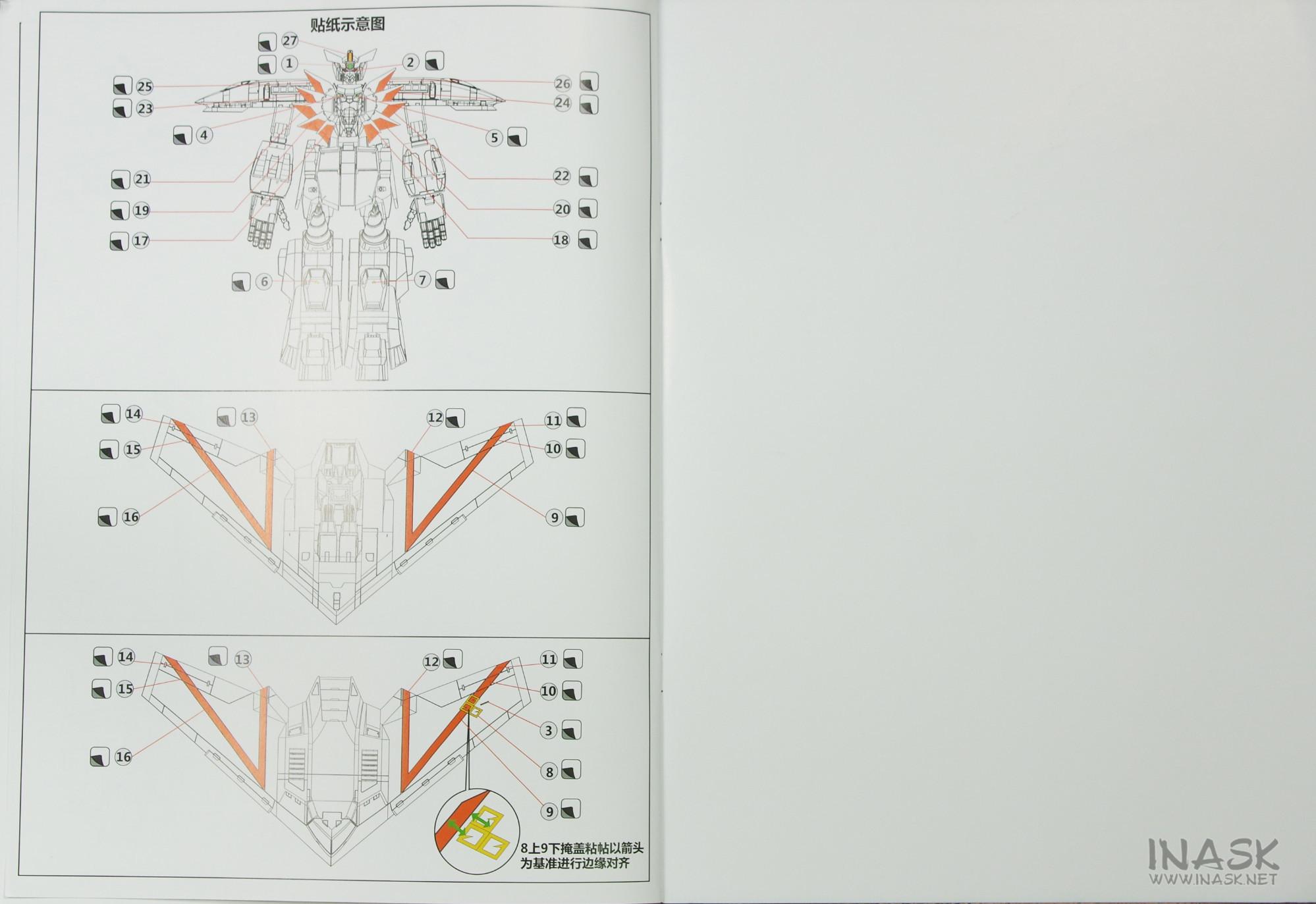 S198_runner_info_inask_47.jpg