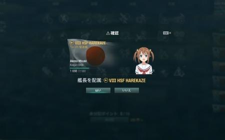 ハイフリ2