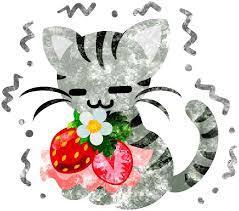 猫とイチゴ