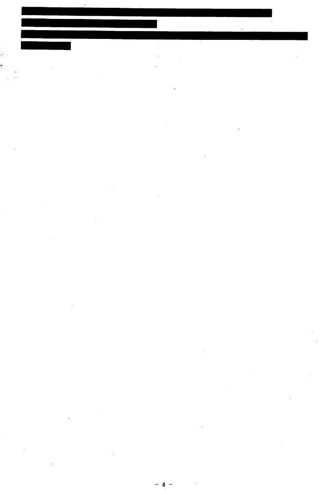 20150402今治市職員 (4)
