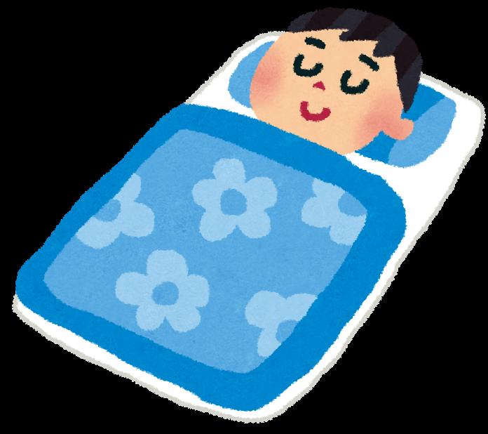 安眠寝る枕