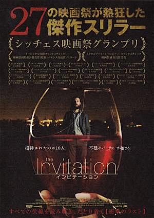 s-invitation.jpg