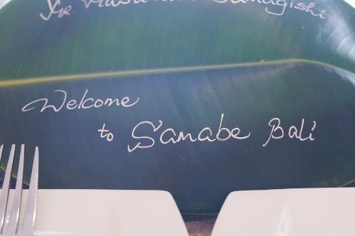 Samabe Bali1