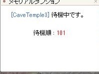 精錬祭<雑魚だな・・・!