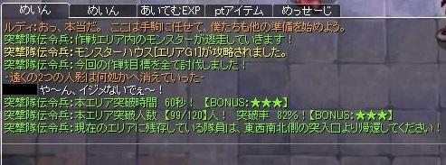 0905中級1