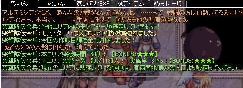0905中級2