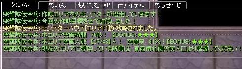 0905中級3