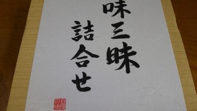 FJ 優待 (2)