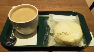 青リンゴ味蒸しパンとコーヒー
