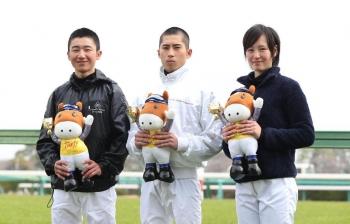 菊沢一樹騎手、木幡巧也騎手、藤田