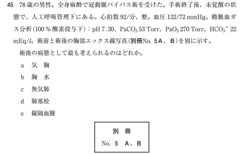 106e45.jpg