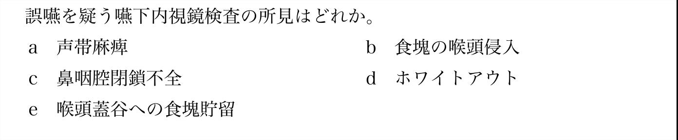 110D-6.png