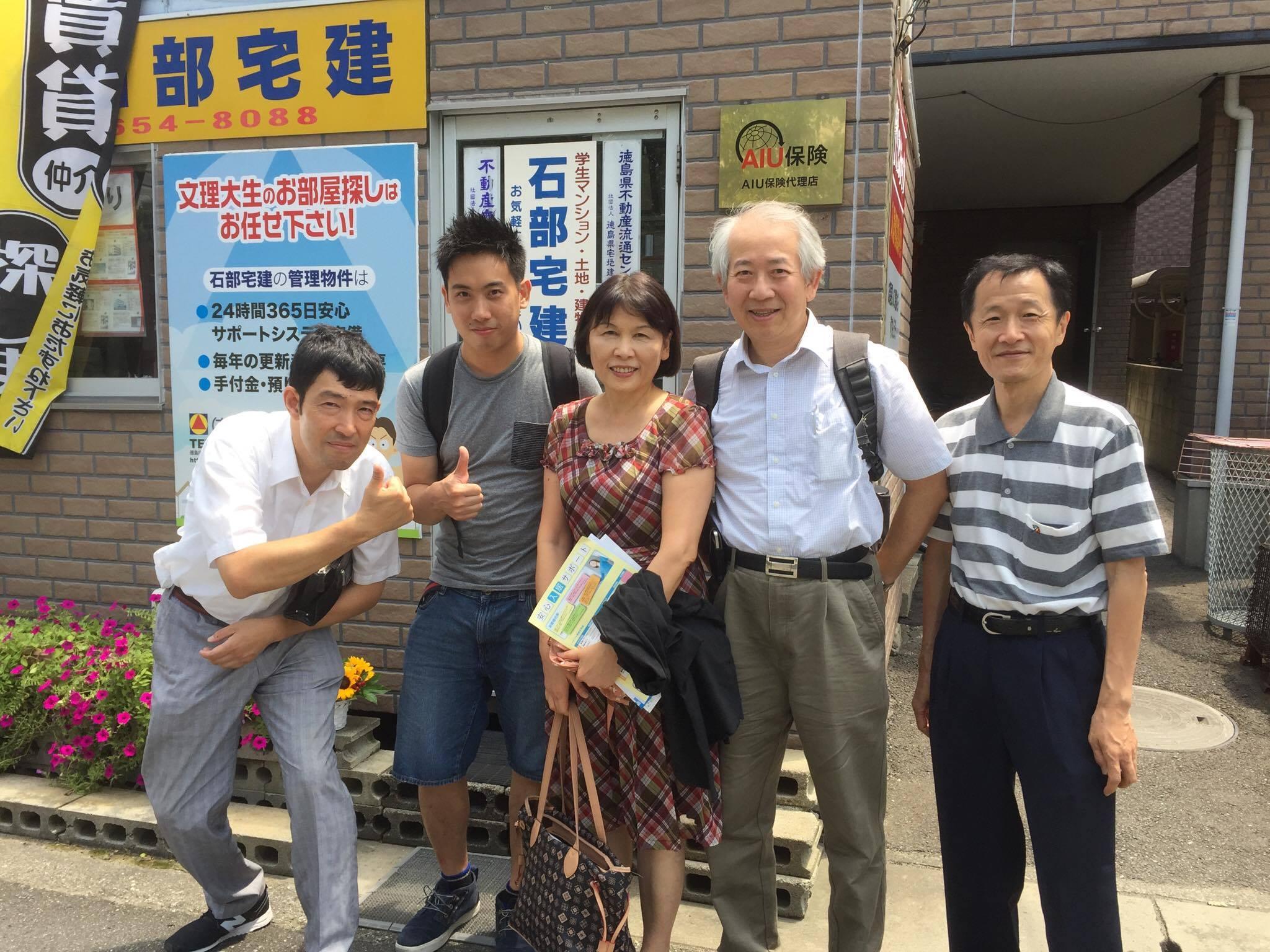 徳島文理 台湾 留学生