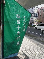 2017091303.jpg