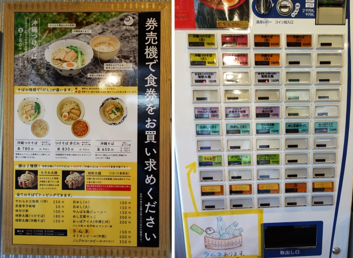 kinchichisoba_onna-1-04.jpg