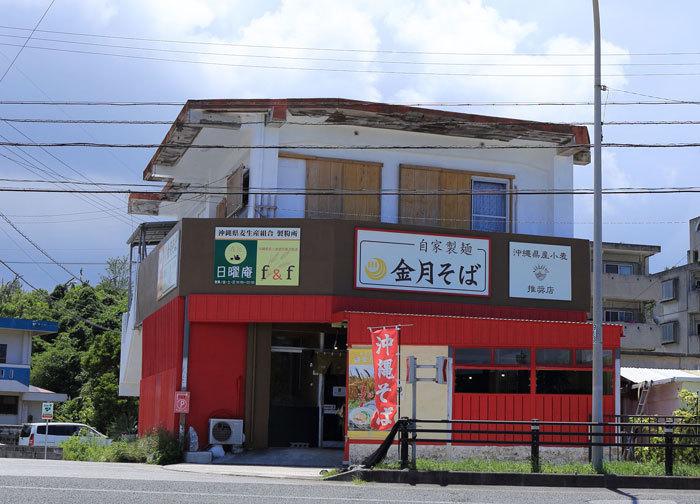 kinchichisoba_onna-1-09.jpg