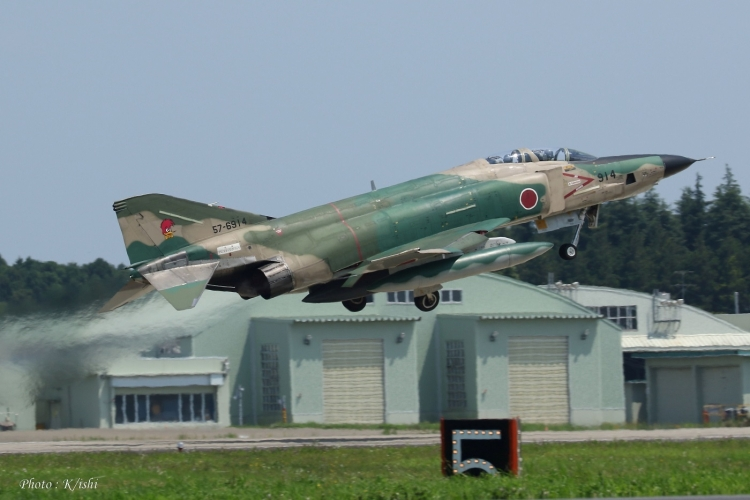 C-238.jpg