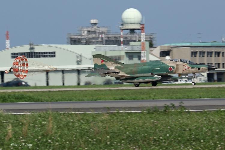 C-250.jpg