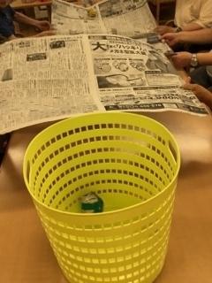 新聞リレー3
